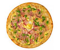 пицца здравствуй солнце
