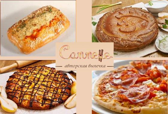 пекарняавторской выпечки cannelle