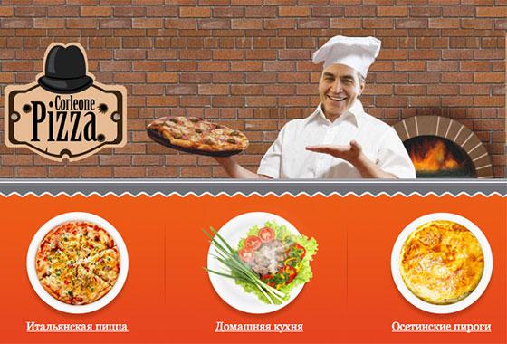 ресторан corleone pizza