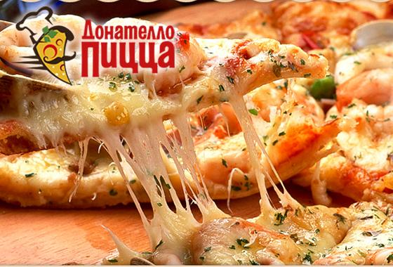 донателло пицца