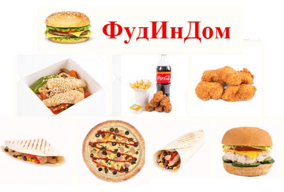 foodindom