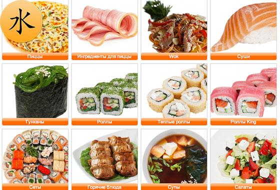 меню ресторана Kurinki