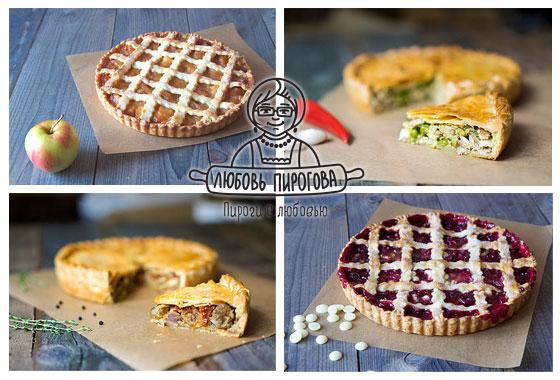 пекарня любовь пирогова