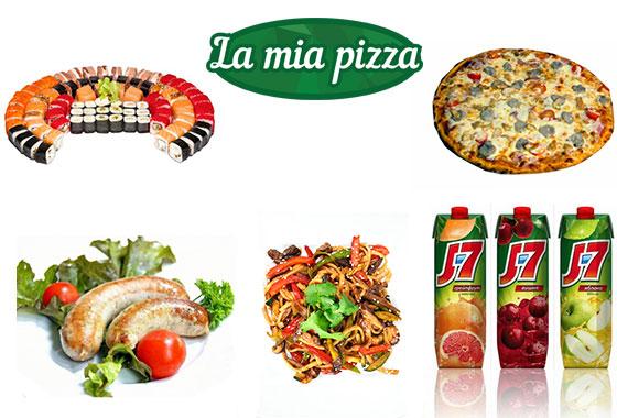 меню la mia pizza