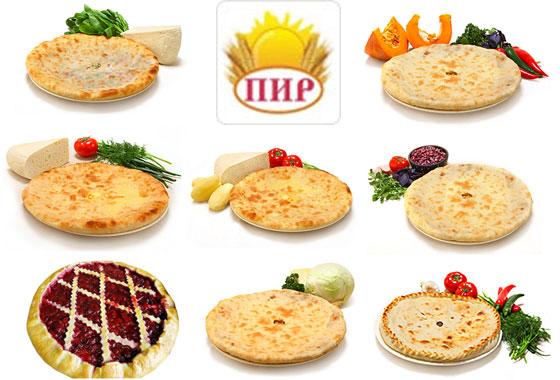 меню осетинские пироги пир