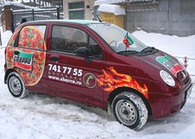 Автомобиль доставки пиццы