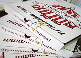 Коробки для доставки пиццы