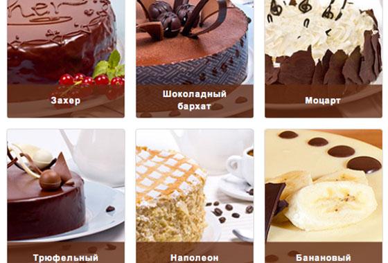 некоторые торты ресторанной коллекции