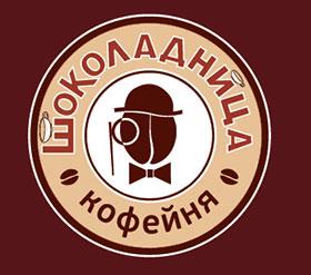 логотип кафе шоколадница