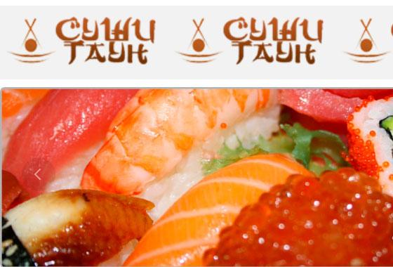 магазин ресторан суши таун