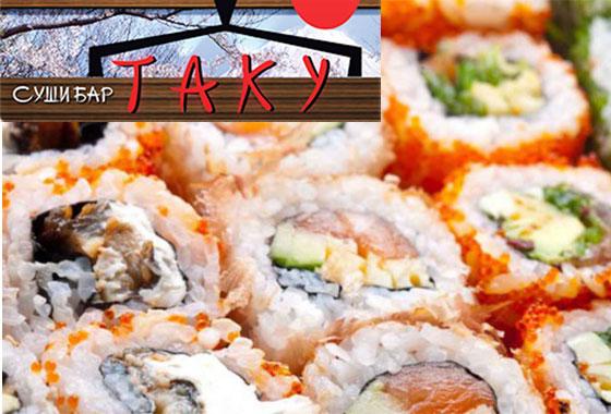 суши бар таку