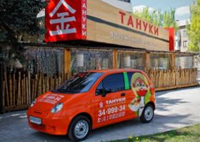 Машина доставки Тануки