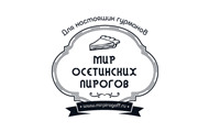 Мир Осетинских Пирогов