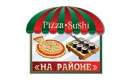 Пицца, Суши на районе