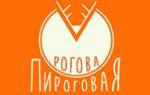 Пироговая М.В. Рогова