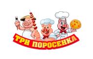 "Служба доставки ""Три поросенка"""