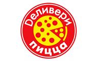 Деливери Пицца