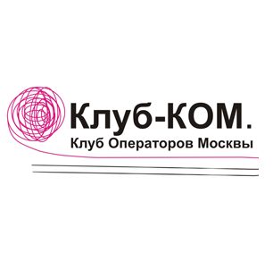 Презентация для клуба операторов Москвы КлубКОМ.рф