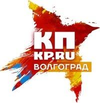 Работодатели готовы компенсировать волгоградцам 150 рублей на обед